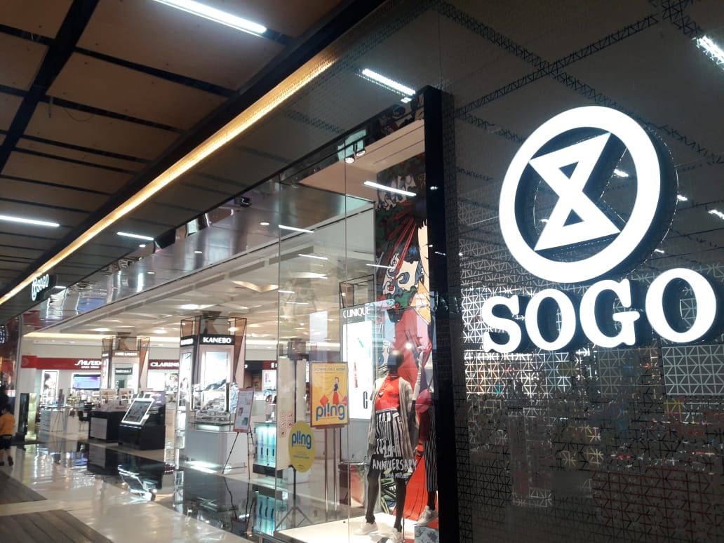 ENTRANCE SOGO-PVJ