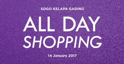 ALL-DAY-SHOPPING-WEBSITE_FEATURE