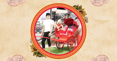 Rickshaw-Competition-WEBSITE_FEATURE